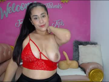 [04-04-20] emyligrey record video with dildo from Chaturbate.com