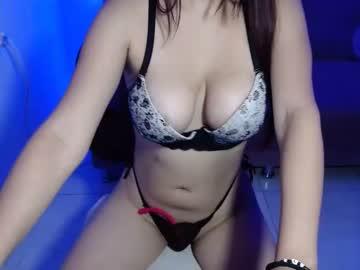 [15-02-21] nenasweett chaturbate video with dildo