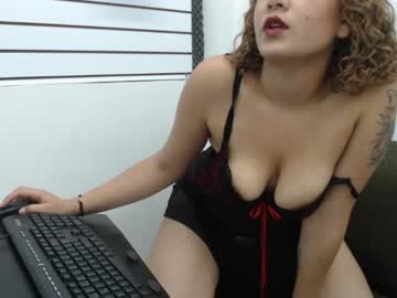 [05-06-20] emy_foxx record public webcam from Chaturbate