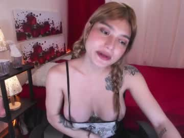 [21-01-21] adorablenickiee record public webcam from Chaturbate.com