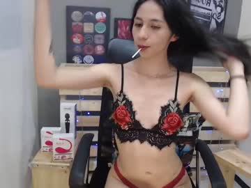 [18-02-20] shadown_love_ private sex show from Chaturbate