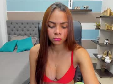 [05-12-20] leylapetite private sex video from Chaturbate