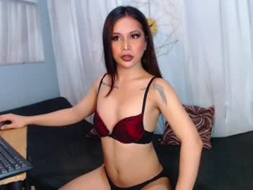 [04-12-20] dulcelovesyou private show from Chaturbate