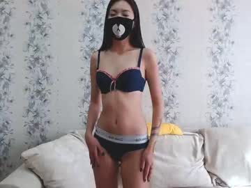 [07-10-20] nirvana1505 record private sex show from Chaturbate