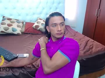 [23-01-21] eddy_rain record premium show video from Chaturbate.com