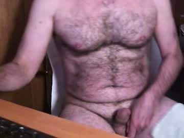 [29-04-20] boulderviewer private sex video