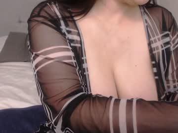 [25-02-20] miss_daniels record public show video
