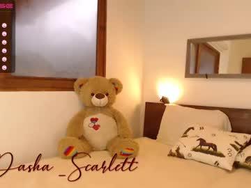 [13-08-20] dasha_scarlett_ chaturbate private XXX video