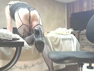 [23-08-20] triggermeia189 video with toys from Chaturbate