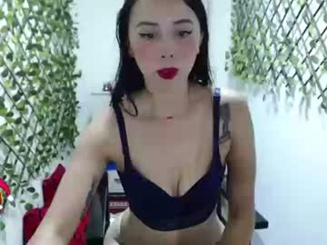[03-12-20] anne_honey1 chaturbate public show