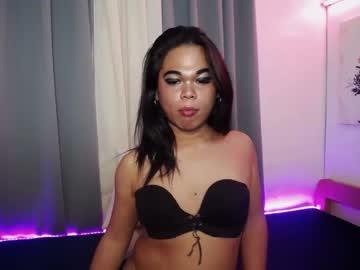 [21-02-20] lovely_princess96 public webcam