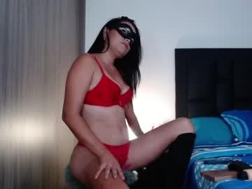 [24-11-20] gaby_littlesexy chaturbate cam video