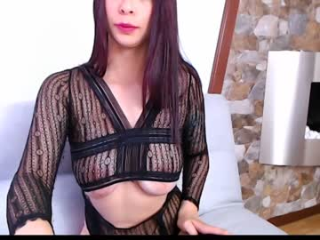 [13-01-20] emily_mckey public webcam video from Chaturbate