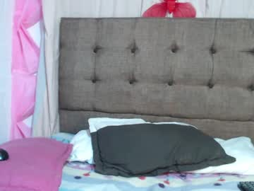 [03-03-21] petite__candy record public webcam from Chaturbate