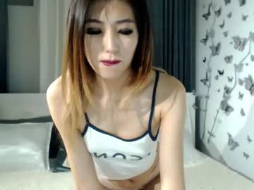 [18-07-20] akikomori public show video from Chaturbate