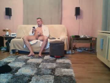 [25-01-20] ken75 record video with dildo