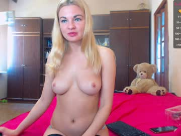 [09-05-20] juliabeauty record private from Chaturbate.com