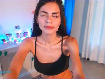 [26-02-20] amelieepetit blowjob show