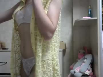 [23-06-21] wizlert record show with toys from Chaturbate
