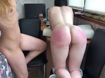 [14-04-21] fuckublegirls chaturbate nude