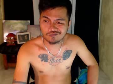 [12-03-21] asianfuckerx record private webcam from Chaturbate.com