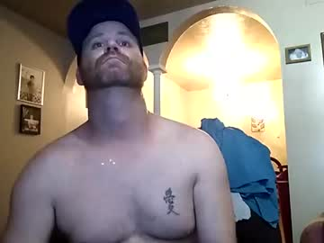 [29-03-20] nicecockjustlike2cum public show video from Chaturbate