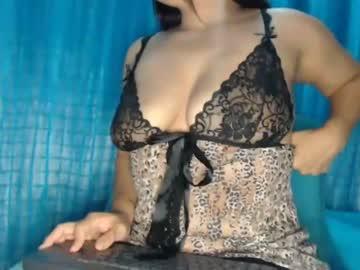 [26-09-21] alana_smith_ public webcam video