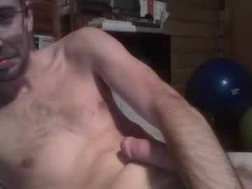 [22-11-20] bigdsteves_113 record private XXX video