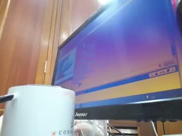 [25-03-21] milathompsonn cam show from Chaturbate.com