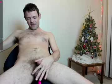 [26-12-20] king__foreskin record webcam show from Chaturbate
