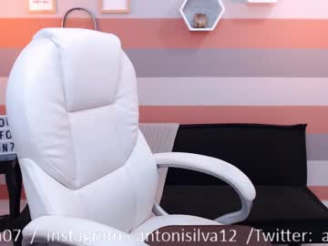 [26-01-20] dominic_latin private show video