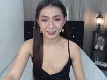 [12-07-20] asian_transgirlx private webcam from Chaturbate.com