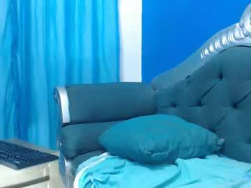 [10-07-20] sexypink87 chaturbate private webcam