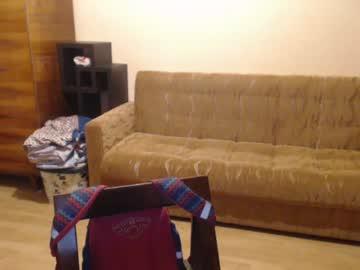[26-07-20] queensinner record webcam video