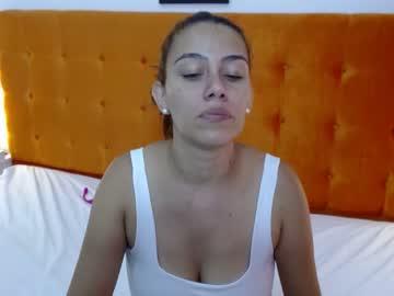 [15-06-21] alexa_serena record private show video