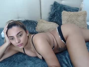[11-07-20] katy_parkeer public webcam video from Chaturbate.com