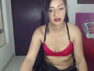 [30-11-20] sarita_wd record video