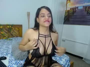 [25-11-20] yasmin_lake webcam record