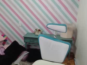 [22-05-20] katty_bllue record public webcam