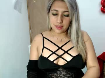 [05-06-20] evelin_soft record private show from Chaturbate.com