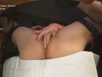 [05-03-21] bigtoys420 private sex show from Chaturbate