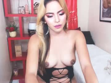 [10-12-20] hotangeltouch record private sex video from Chaturbate.com