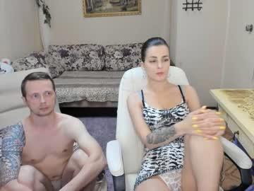 [13-07-20] queen_maria record private sex video