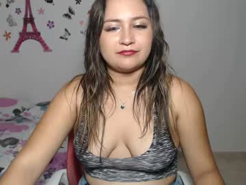 [21-01-20] ana_ross public webcam