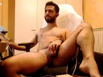 [02-12-20] mee_xxx webcam video from Chaturbate
