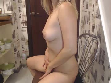 [18-11-20] miss_mary69 public webcam