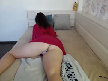 [11-08-20] your_dream_here webcam video from Chaturbate
