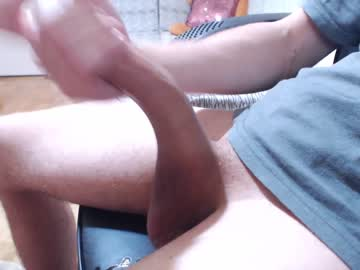[21-11-20] hardd24cm record private show from Chaturbate