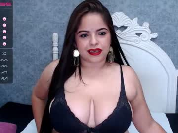 [02-06-20] emilylustt chaturbate public show video
