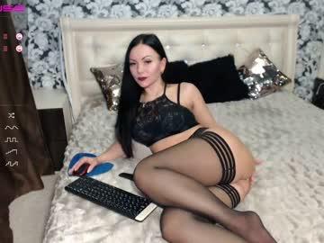 [22-01-20] sestrichka private show video